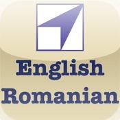 BidBox Vocabulary Trainer: English - Romanian