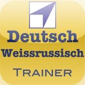 Vocabulary Trainer: Deutsch - Weissrussisch