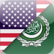 iSpeak Arabic