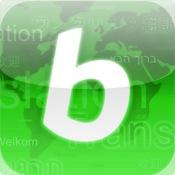 iBabylon Lite