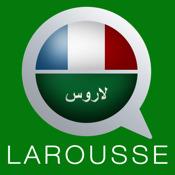 Dictionnaire d'arabe Larousse