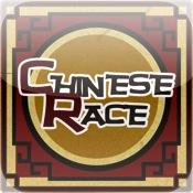 ChineseRace