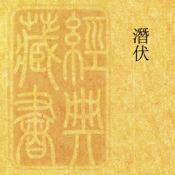 QianFu-T
