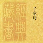 QianJiaShi-S