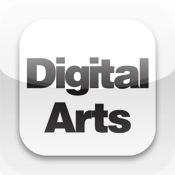 DigitalArts Magazine