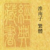 HuaiNanZi-T