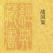 ZhanGuoCe-S