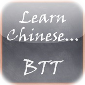 BTT Chinese