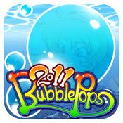 2011 Bubble Pops