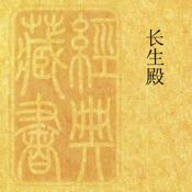 ChangShengDian-S