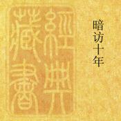 AnFangShiNian-S