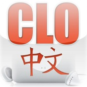 CLO: Mandarin Chinese Course