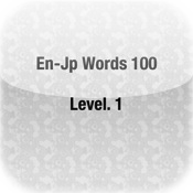 En-Jp 100 words Lv1