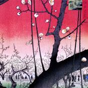 Hiroshige HD