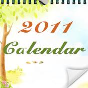 The Good Life - 2011 Daily Calendar