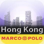 Hongkong Reiseführer - Marco Polo