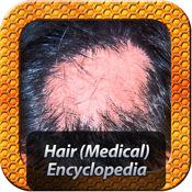 hair (medical encyclopedia)
