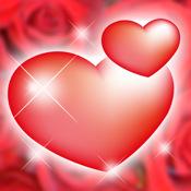 Valentinstag - Liebevolle Grüsse zum Versenden als Valentinskarte (per Email oder MMS)