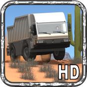 Alpine Crawler Desert HD