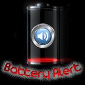 Battery Alert!
