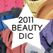 Beauty Dictionary