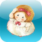 Alice in Wonderland v1.0