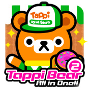 Tappi Bear All in 1 - Pack 2