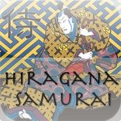 Hiragana Samurai