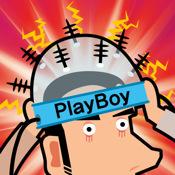 PlayBoy Detector