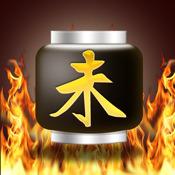 Fire Drop – FREE!