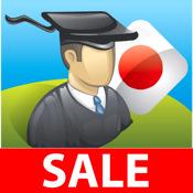 AccelaStudy® Japanese | English