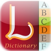 Speaking English Dictionary & Thesaurus