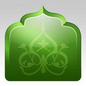 iPray Lite: Prayer Times & Qibla Compass
