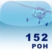 C152 POH