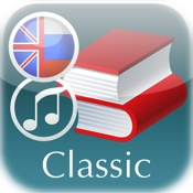 SlovoEd Classic English <-> Russian Dictionary