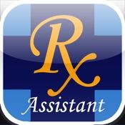 Rx Assistant Lite