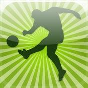 Mein Fußball (My Football)