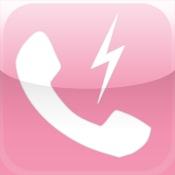 Dial Pink