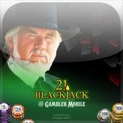 Kenny Rogers - Blackjack