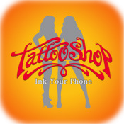 Tattoo Shop Deluxe