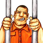 Prison Breaker - Maximum Security