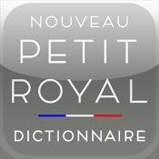 プチ・ロワイヤル仏和・和仏辞典