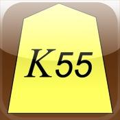 5x5 Shogi (MiniShogi) K55