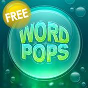 WordPops Free