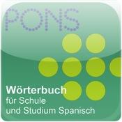 PONS Wörterbuch für Schule und Studium Spanisch <-> Deutsch