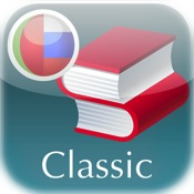 Portuguese <-> Russian Talking SlovoEd Classic Dictionary