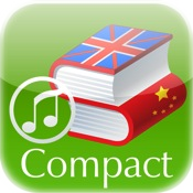 Chinese <-> English SlovoEd Compact dictionary