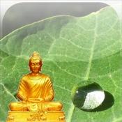 MeditationChime