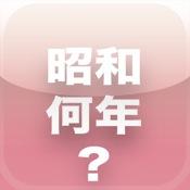 Japanese Calendar Converter