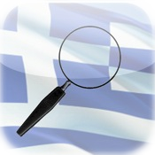 Greek YOUTUBE search